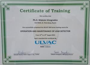 Вактрон – официальный представитель Ulvac (Япония)