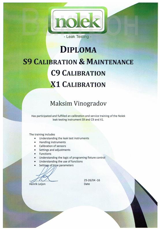 Сертификат NOLEK по калибровке и сервису манометрических течеискателей