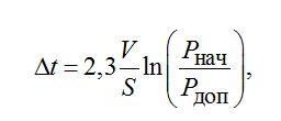 молекулярного режима течения соотношение определяется отношением мо-лекулярных масс газов