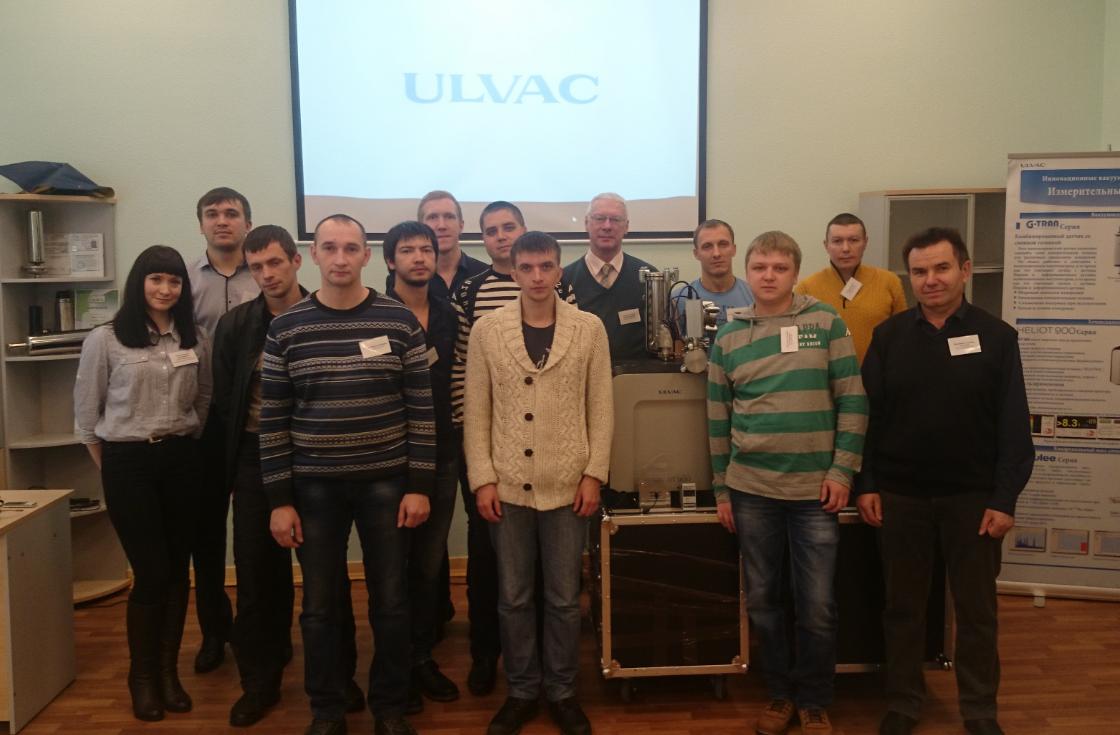 Обучение вакуумной технике ULVAC
